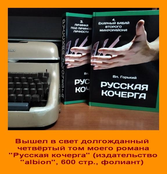 Копия ДЛЯ 4 ТОМА []