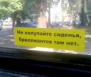ПО ИЛЬФУ И ПЕТРОВУ []