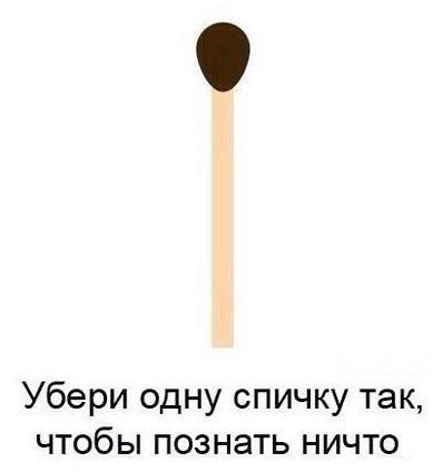 РУССКИЙ ДЗЕН