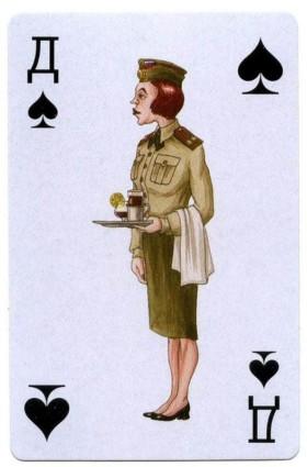 Cards_05 []